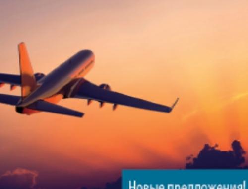 Новое предложение — Вторая виза в Испанию в ПОДАРОК!