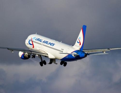 «Уральские авиалинии» открывают прямой рейс Бангкок – Иркутск